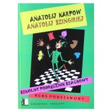 """A. Karpow, A. Szingiriej """"Szkolny podręcznik szachowy"""" (K-3248)"""