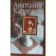 """Linder I.,Linder W. """" A.Karpow : życie i gra """" ( K-3325 )"""