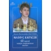 """A.Michalczyszyn, O.Stecko """" Magnus Carlsen,60 partii lidera wspólczesnych szachów """" ( K-3375 )"""