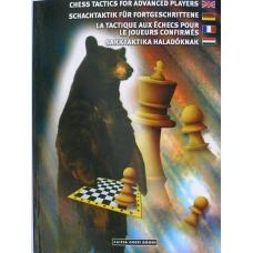 """Vamos V.""""Taktyka szachowa dla zaawansowanych cz.1"""" ( K-3381/1z )"""