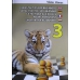 """Vamos V.""""Taktyka szachowa dla początkujących cz.3"""" ( K-3381/3 )"""