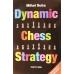 """""""Dynamiczna strategia w szachach"""" M.Suba (K-3389)"""