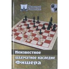 """M.Sokołow """" Nieznane szachowe dziedzictwo Fischera """"( K-3439 )"""