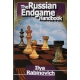 "I.Rabinovich ""The Russian Endgame handbook"" ( K-3544 )"