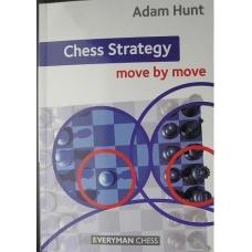 """A.Hunt """" Strategia szachowa """" ( K-3569 )"""