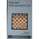 """J.Swiesznikow """" Obrona Sycylijska. Wariant Mac-Donnela 2.f4 ( Atak Grand Prix) """" ( K-3582 )"""