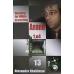 "Khalifman A."" DEBIUTY WEDŁUG ANANDA 1.e4 "" tom 13 ( K-421/13 )"