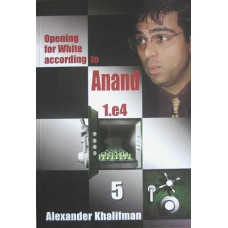"""Khalifman A. """"Opening for White according to Anand. 1.e4"""" tom 5 ( K-421/5 )"""
