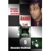 "Khalifman A.""DEBIUTY WEDŁUG ANANDA 1.e4"" tom 9 ( K-421/9 )"