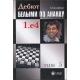 """Halifman A. """"Debiut białymi według Ananda 1.e4"""" t. 5 (K-46/5)"""