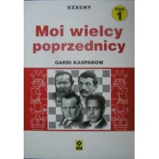 """G. Kasparow """"Moi wielcy poprzednicy"""" t.1 (K-539)"""