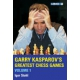 "Igor Stohl  ""Garry Kasparov's Greatest Chess Games"" vol. 1 (K-642/1)"
