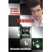 """Khalifman A. """"Opening for White According to Kramnik 1.Nf3"""" Vol. 1b (K-666/1b)"""