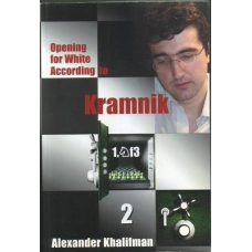 "Khalifman A. ""Opening for White According to Kramnik 1.Nf3"" Vol.2 (K-666/2)"