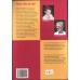 """Nijboer Friso & Geert van der Stricht """"Tactics In the Chess Opening 2.Open games"""" (K-673/2)"""