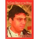 """""""The Chess Greats of the World.Vishy Anand"""" (K-698/a)"""
