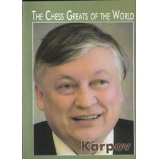 """""""The Chess Greats of the World.A.Karpow"""" (K-698/ak)"""