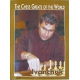 """""""The Chess Greats of the World. Ivanchuk"""" (K-698/i)"""
