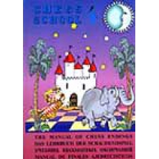 "GM Gulijew Sarhan "" The manual of Chess Endings. Chess School"" część 4 (K-72/4)"