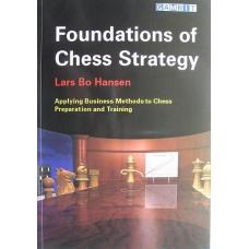 """Hansen L. """" Podstawy strategii szachowej """" ( K-738/fcs )"""