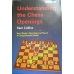 """Collins Sam """" Understanding the Chess Openings"""" ( K-744 )"""