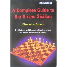 "E.Grivas "" A complete guide to the Grivas Sicilian"" ( K-817/kpl )"