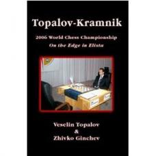 """""""TOPAŁOW vs KRAMNIK Elista 2006"""" Topałow Veselin & Zhivko Gianchev (K-907)"""
