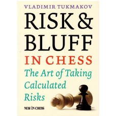 "Tukmakow V. "" Risk & bluff in chess. The art of taking calculated risks "" ( K-3494/rb/a )"
