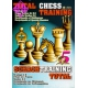 Total chess training - III (P-10/III)