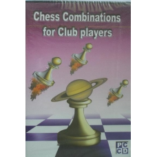 Chess Combinations for Club players ( P-484 )