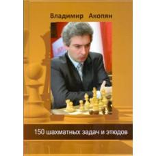 """W.Akopian """"150 szachowych zadań i etiudów"""" (K-5051)"""