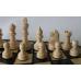 Szachy dla trójki graczy, średnie ( S-61)