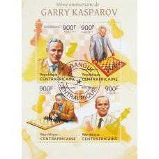 G. Kasparow Republika Środkowoafrykańska (ZN-104)
