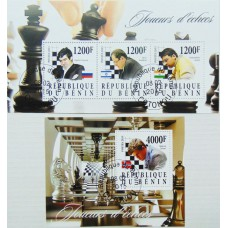 Mistrzowie Anand Carlsen Kramnik Benin (ZN-116)
