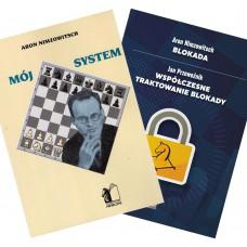 Zestaw 2 książek - Mój System i Blokada - A. Nimzowitsch, J. Przewoźnik (K-5850)