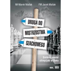 IM Marek Matlak, FM Jacek Matlak - Droga do mistrzostwa szachowego cz.III (K-3661/III)