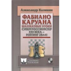 Fabiano Caruana. Szachowe lekcje Superarcymistrza XXI wieku. Ranking 2844! - A. Kalinin (K-5393)
