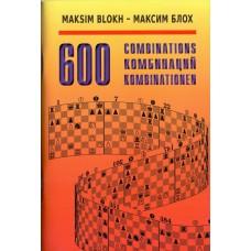 Maksim Blokh - 600 kombinacji (K-5580)