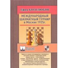 Międzynarodowy Turniej Szachowy w Moskwie 1925r. - Efim Bogoljubow (K-5960)