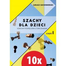 10x Szachy dla dzieci. Szkolny podręcznik z ćwiczeniami. Część 1 - Łukasz Suchowierski (K-5874/I/10)