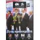 """""""64"""" egzemplarze z rocznika 2011-2014  ( C-1/2011-2013 )"""