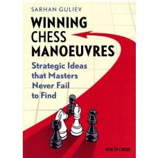 "Sarhan Guliev "" Winning chess manoeuvres "" (K-3487/wcm)"