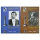 Emanuel Lasker - Wszystkie partie - Komplet cz.1 + cz.2 (K-3107/kpl)