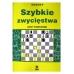 """J. Konikowski """"Szybkie zwycięstwa"""" (K-3145)"""