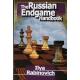 "I.Rabinovich ""The Russian Endgame handbook"" ( K-3544 )"