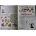 Wesołe szachy cz.1 ( K-3571/1 )