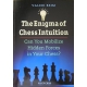 """V. Beim """" The Enigma of Chess Intuition """" ( K-3596 )"""