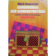 """Dworetski Mark """"Geheimnisse der Schachstrategie"""" (K-749)"""