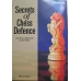 "Marin Mihail "" Secrets of Chess Defence"" ( K-752 )"
