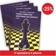 """10x gm A. Panczenko """"Teoria i praktyka końcówek szachowych"""" cz. II (K-1/2/10)"""